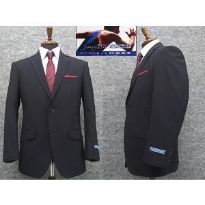 アスリートスーツ 2パンツスーツ 春夏物 セミスタイリッシュスーツ 紺縞 シングル2ボタン [AB体][BB体] メンズスーツ ATH258-88|dxksm466