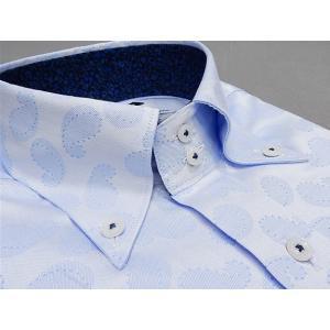 [758Bespoke.J] [FATTURA] 長袖ワイシャツ 薄ブルー/ペイズリー柄 綿100% 日本製 ドゥエボタンダウン ドレスシャツ BSJ7602-2|dxksm466