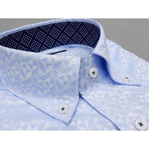 [758Bespoke.J] [FATTURA] 長袖ワイシャツ 薄ブルー地 綿100% 日本製 ボタンダウン メンズドレスシャツ BSJ7603-2|dxksm466