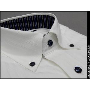 [758Bespoke.J] [FATTURA] 長袖ワイシャツ 白地/ブロック縞 綿100% 日本製 ボタンダウン メンズドレスシャツ BSJ7604-1|dxksm466