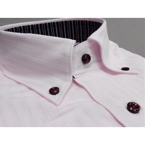 [758Bespoke.J] [FATTURA] 長袖ワイシャツ 薄ピンク地/ブロック縞 綿100% 日本製 ボタンダウン メンズドレスシャツ BSJ7604-2|dxksm466