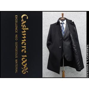 コート カシミヤ100% ステンカラー セットイン袖 黒 レギュラーフィット メンズ|dxksm466