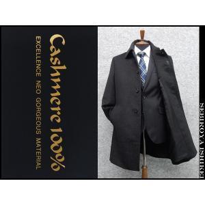 コート カシミヤ100% ステンカラー セットイン袖 チャコールグレー レギュラーフィット メンズ|dxksm466