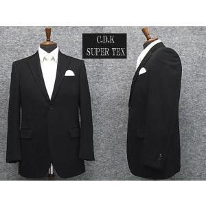 長大スーパーテックス 通年物 シングル2釦ベーシックフォーマルスーツ 1タック 超黒 アジャスター付礼服|dxksm466