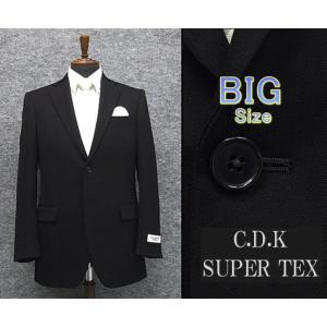 大きいサイズ 長大スーパーテックス 通年物 シングル2釦ベーシックフォーマルスーツ [E体][K体] 1タック 超黒 礼服 dxksm466