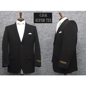 [CDK SuperTEX] 長大スーパーテックス 通年物 シングル2釦ベーシックフォーマルスーツ [A体][AB体][BB体] 1タック 超黒 礼服 CDK740|dxksm466