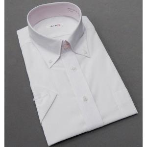 半袖ドレスシャツ color navi クールビズ ボタンダウン 白地×ピンク ピンストライプ 形態安定 接触冷感 吸水速乾 CN12|dxksm466