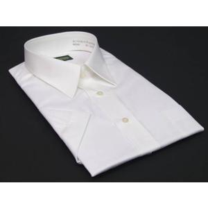 ワイシャツ 半袖ドレスシャツ 白 無地 形態安定 抗菌防臭 定番品 フレックス社 クールビズ Yシャツ|dxksm466