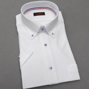 半袖ドレスシャツ [KAZAC] ボタンダウン 白 市松模様ドビー ノーアイロン ニットシャツ クールビズ GKY501-700|dxksm466