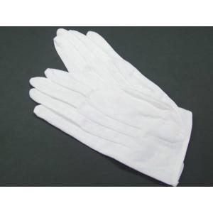 礼装 フォーマル 白手袋 モーニング用 男性用 メール便可  |dxksm466