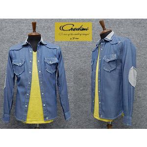 [Credimi] オーバーシャツ 後身ニット インディゴブルー 綿100% デニムシャツ シャツジャケット メンズ|dxksm466
