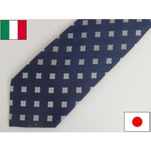 ネクタイ イタリー生地 Classico Seta社 日本縫製 藍紺 小紋 シルク100% |dxksm466