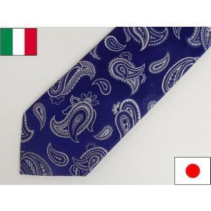 ネクタイ イタリー生地 Classico Seta社 日本縫製 紫紺 ペイズリー柄 シルク100% |dxksm466