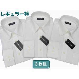 3枚組 白無地 ワイシャツ 長袖 形態安定 レギュラーカラー PARIS-16e カッターシャツ 学生服 M-3L 3枚セット|dxksm466