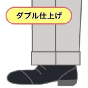 裾上げ ダブル仕上げ W スソ上げ 裾直し スソ直し お直し ホック・靴滑り付 「代引き不可」 |dxksm466