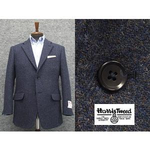 英国生地 [Harris Tweed]ハリスツイード ベーシックジャケット [AB体][BB体] 鼠紺系/無地調 シングル2釦 秋冬物|dxksm466