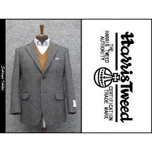 英国生地 [Harris Tweed]ハリスツイード ベーシックジャケット [AB体][BB体] 鼠系/ヘリンボーン シングル2釦 秋冬物|dxksm466