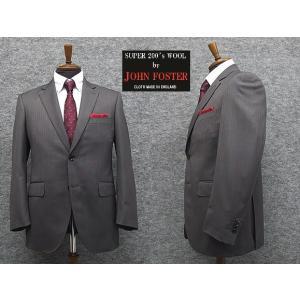 限定生産品 英国生地 [JOHN FOSTER]ジョンフォスター社 Super200's wool ベーシック2釦シングルスーツ グレー系杉綾 [AB体] オーダー生地使用 JH22|dxksm466