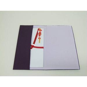 礼装 ふくさ 袱紗 ソフトタイプ 紫 日本製 |dxksm466