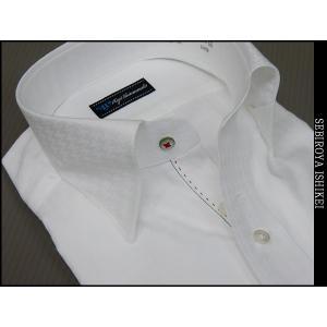 ワイシャツ 隠しボタンダウン 長袖 白地 千鳥格子 形態安定 ドレスシャツ スリム|dxksm466