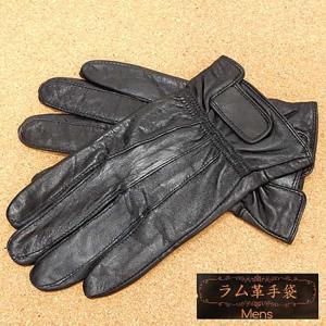 手袋 ラム革 黒 シープスキン メンズ マジックテープ付グローブ メール便可 LAM01|dxksm466