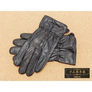 ◆手袋◆ラム革 黒 シープスキン メンズ グローブ メール便可 LAM06|dxksm466