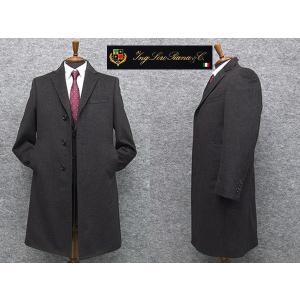 秋冬物 日本製 [ロロピアーナ] カシミヤ100% シングルチェスターコート [YA体〜AB体]対応 スタイリッシュタイプ 濃グレー メンズ LO-coat33|dxksm466