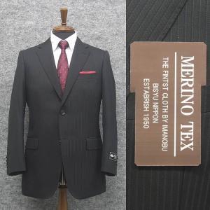 通年 [MERINOTEX]今信毛織 背抜き ベーシック2釦スーツ 黒紺/ストライプ [A体] MRX1550-1|dxksm466