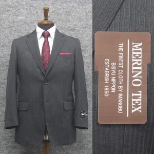 通年 [MERINOTEX]今信毛織 背抜き ベーシック2釦スーツ グレー/ストライプ [A体] MRX1551-2|dxksm466