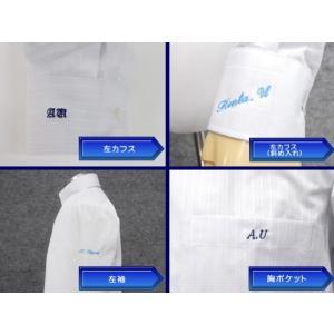 「代引き不可」 ワイシャツ ネーム刺繍 |dxksm466