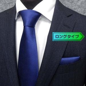 西陣織 ロングタイプ ネクタイ チーフ付 中紺 マイクロチェック シルク100% 日本製 メール便可 NJ-H02 dxksm466