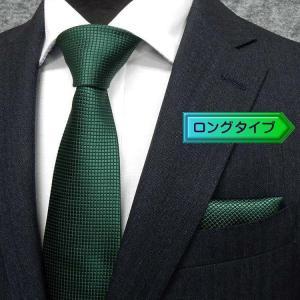 西陣織 ロングタイプ ネクタイ チーフ付 深緑 マイクロチェック シルク100% 日本製 メール便可 NJ-H03-Long dxksm466