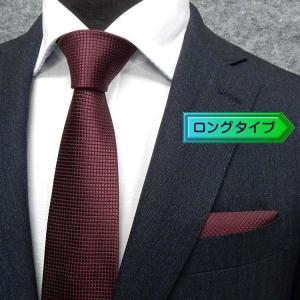 西陣織 ロングタイプ ネクタイ チーフ付 葡萄色 マイクロチェック シルク100% 日本製 メール便可 NJ-H04-Long dxksm466