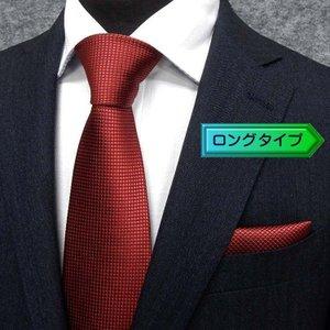 西陣織 ロングタイプ ネクタイ チーフ付 赤 マイクロチェック シルク100% 日本製 メール便可 NJ-H05-Long dxksm466
