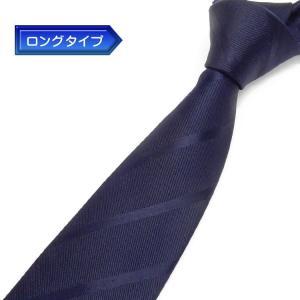 京都西陣織 ロングタイプ 紺経(こんだて) ネクタイ シルク100% 濃紺/ストライプ メール便OK NJ-NV01-Long dxksm466