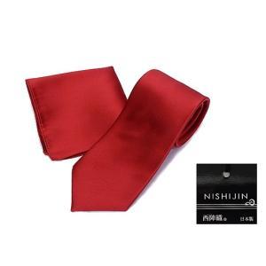 西陣織 ネクタイ チーフ付 赤 無地 朱子織 シルク100% 日本製 ソリッドタイ メール便可|dxksm466