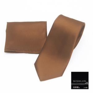 西陣織 ネクタイ チーフ付 ブロンズ茶 無地 朱子織 シルク100% 日本製 ソリッドタイ メール便可|dxksm466