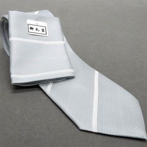 フォーマルネクタイ チーフ付 銀縞 バスケットストライプ 甲州織 ポリエステル100% 日本製 NK26