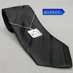 ロングタイ/フォーマルネクタイ 黒 ストライプ  甲州織 日本製 葬式・葬儀・告別式 ポリエステル100% NKK15-LONG メール便可 dxksm466
