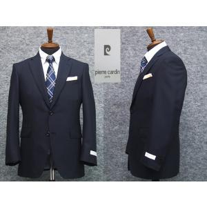 スーツ ピエール・カルダン セミスタイリッシュ2ボタン シングルスーツ 紺ストライプ|dxksm466
