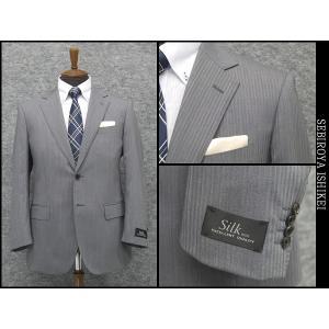 春夏物 2パンツ シルク混 ベーシック2釦シングルスーツ ライトグレー縞 ストレッチ素材|dxksm466