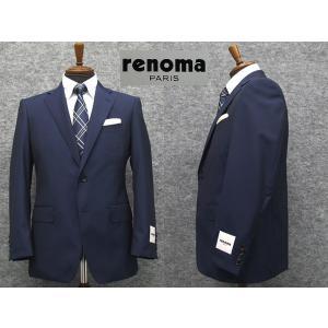 renoma  レノマPARIS スーツ 春夏物 伊REDA社 Super110s生地使用 ベーシック 2ボタン シングル 紺系ストライプ|dxksm466