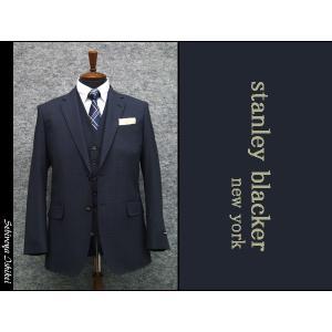スリーピーススーツ スタンリーブラッカー 春夏物 ベーシック2ボタン シングル 紺 グラフチェック|dxksm466