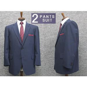 通年物 ビッグサイズ 2パンツ ベーシック2釦シングルスーツ 青藍系ストライプ [E体] メンズスーツ SE68124-E|dxksm466