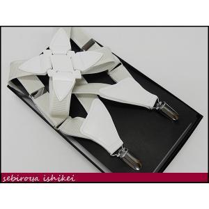 ホルスター型サスペンダー 日本製 白×白 ガンホルスタータイプ GUN-WH|dxksm466