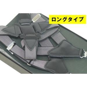 ホルスター型サスペンダー日本製 ロング黒×ヘリンボーン柄 ガンホルスタータイプ GUN1-LL|dxksm466
