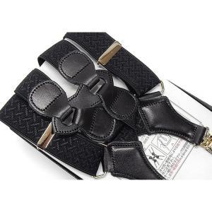 ホルスター型 本革サスペンダー 日本製 黒×黒 ガンホルスタータイプ 金メッキ金具 gun11-BK|dxksm466