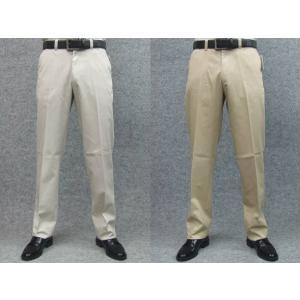 綿パンツ 形態安定 ノータック のびのびウエスト 多機能 アイボリー ホワイト ベージュ W76〜105cm|dxksm466