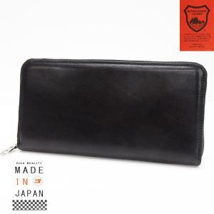 栃木レザー 牛革 長財布(両面開き) ラウンドファスナー 黒 日本製 tcg3360-BK|dxksm466