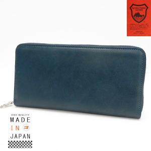 栃木レザー 牛革 長財布(両面開き) ラウンドファスナー 藍色 日本製 tcg3360-NV|dxksm466